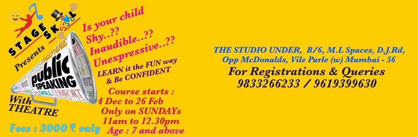 1480404244public-speaking-course-banner