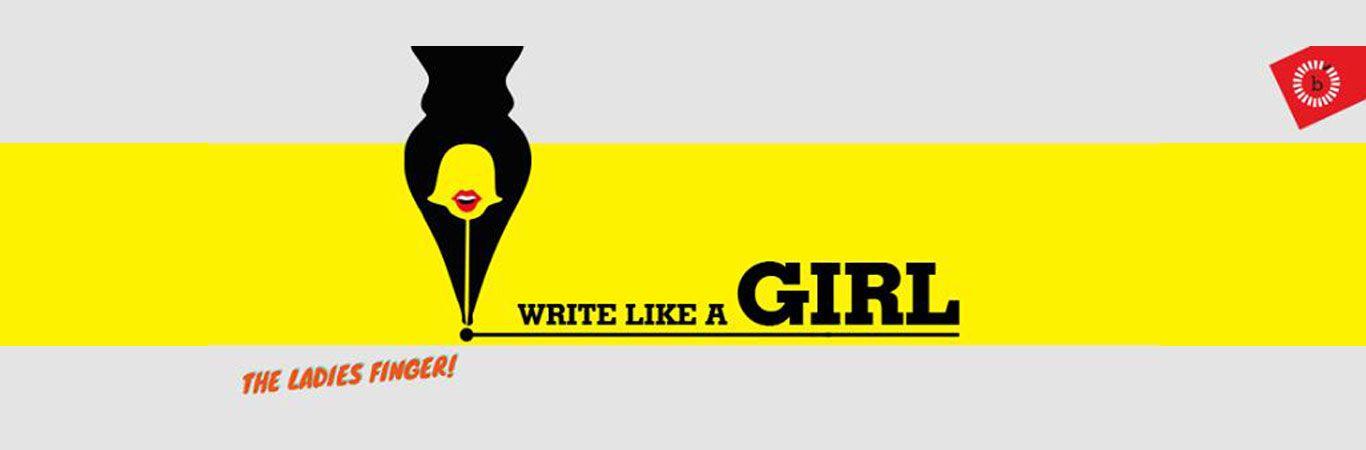 1480482029write-like-a-girl-banner