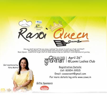 1489642918rasoi-queen-thumbnail