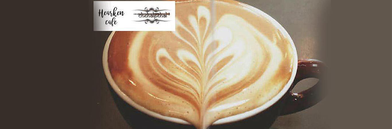 coffee-brew-art