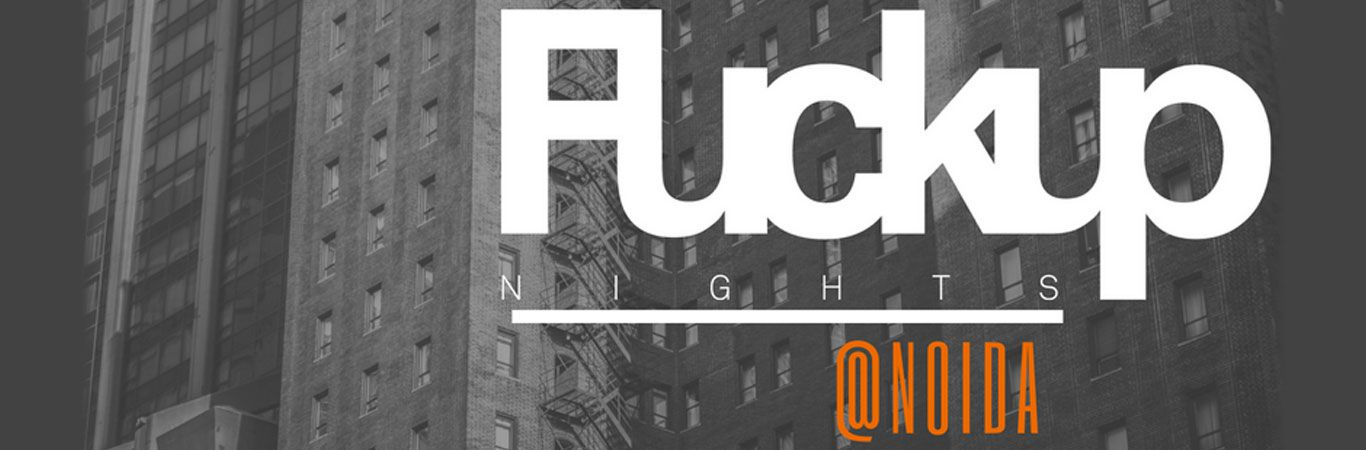 1480919534fuck-up-nights-banner