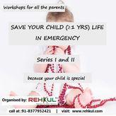 1502885286save_ur_child_life(thumbnail)