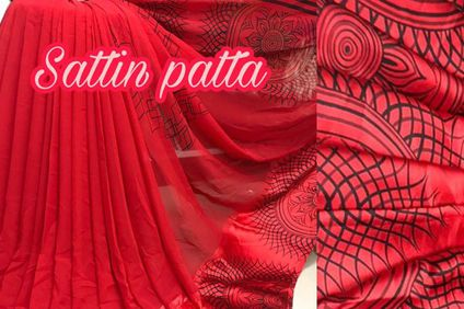NEW DESIGN IN SATTIN PATTA BY MDS -* *NEW DESI - Bazaar Sell Your