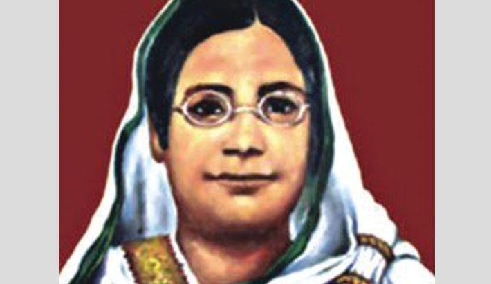 Begum Royeka