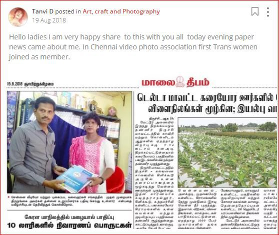 tanvi enthusiastic of becoming a member of Chennai photo association