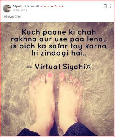 priyanka writes a motivational post