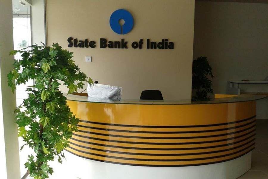 SBI Bank Branch