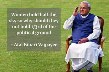 atal bihari vajpayee instances with women